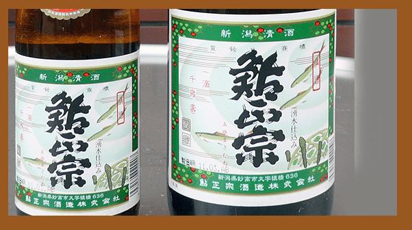 menu_drink32