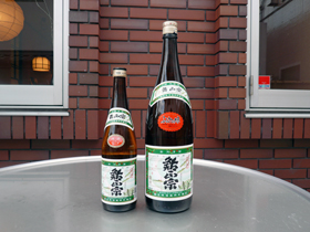 """日本酒""""鮎正宗 """" 一杯"""